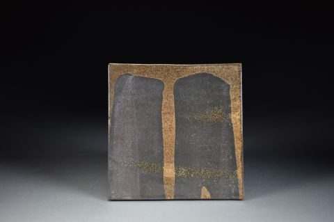 Title: Untitled. By: Akiko Uchida.  Ceramic, -Stoneware Glazed Non-functional, -Tile
